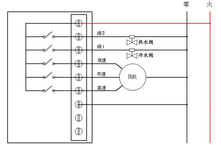 房间温控器接线图2
