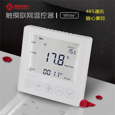 海思485空调面板