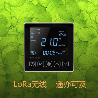 lora无线温控器 房间温控面板